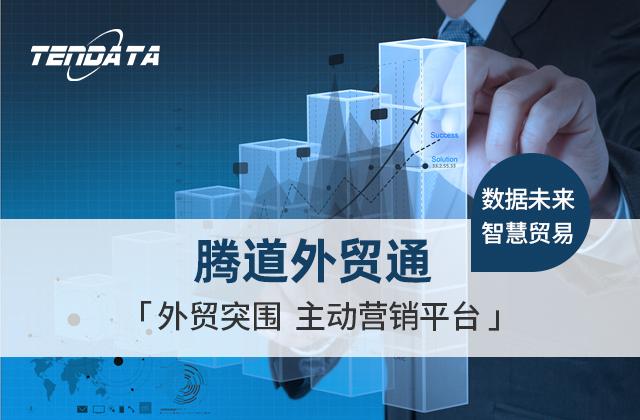 中国海关数据,海关数据,进出口数据,海关数据查询