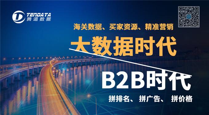 腾道,上海腾道怎么样,上海腾道数据怎么用