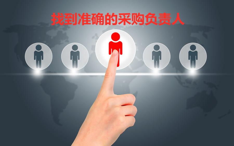 外贸客户,外贸客户开发,如何找国外客户